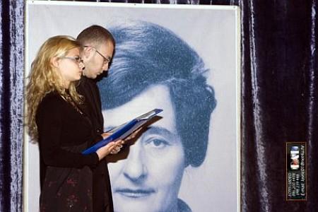 Fond Boža Tvrtković